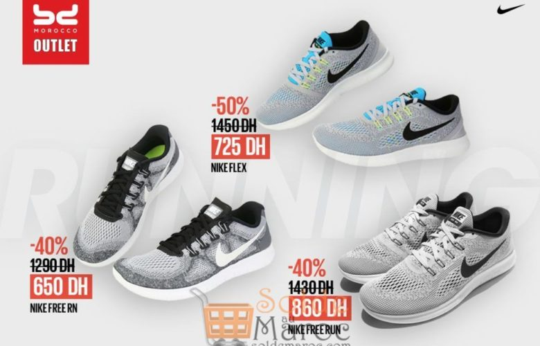 Promo BD Morocco Outlet Chaussure Nike