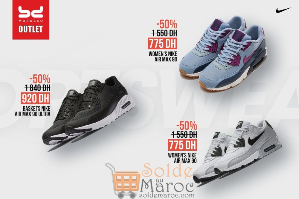 Promo BD Morocco Outlet Baskets Nike
