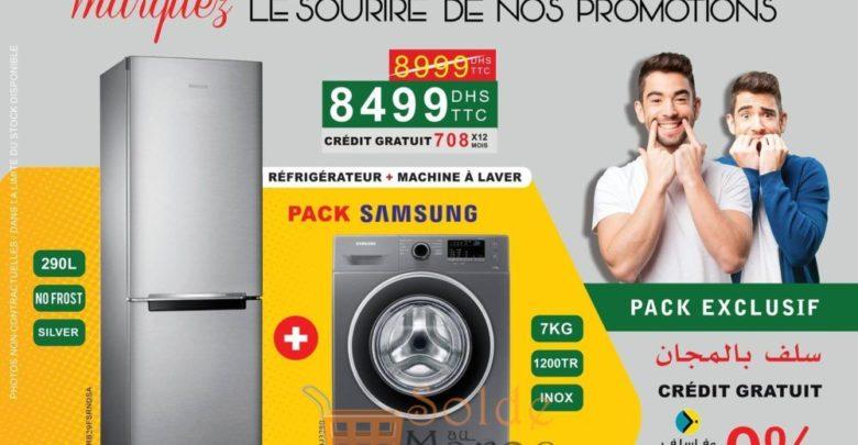 Photo of Promo Bousfiha Electro Pack SAMSUNG Réfrigérateur + Lave-Linge 8499Dhs
