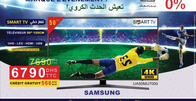 Photo of Promo Electro Bousfiha Smart TV 4K 50″ Samsung 6790Dhs