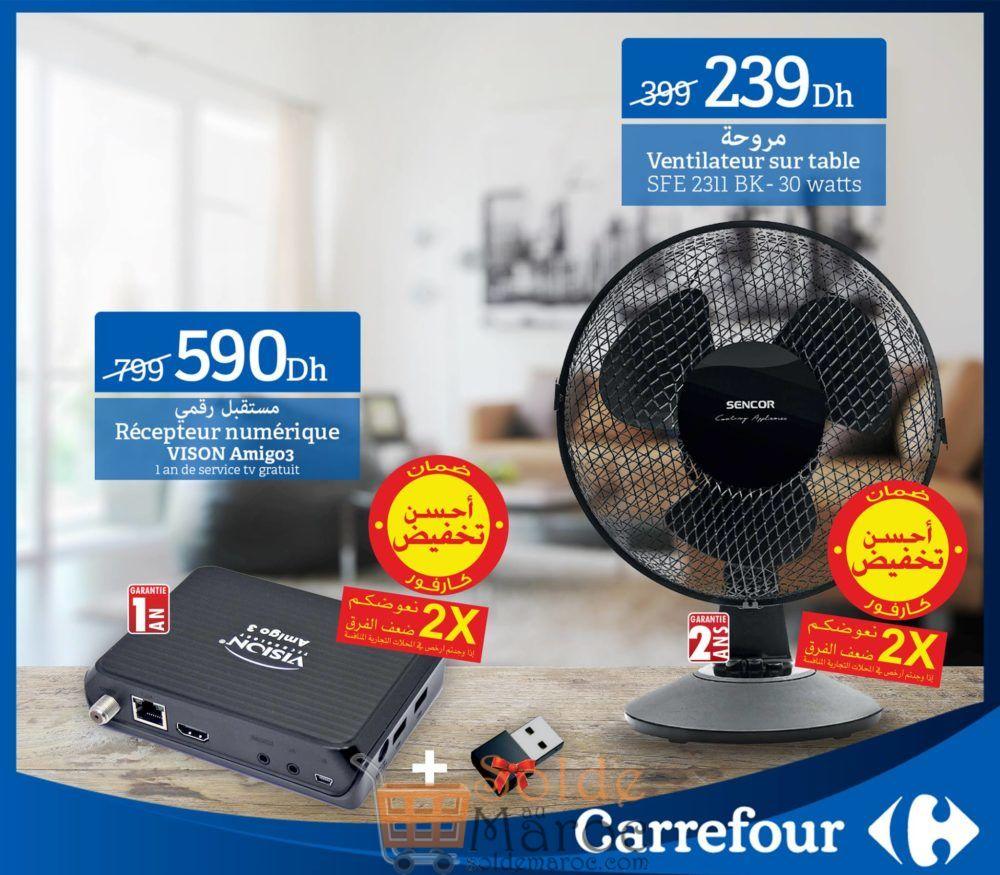 Promo Carrefour Maroc Récepteur Vision Amigo et Ventilateur sur table