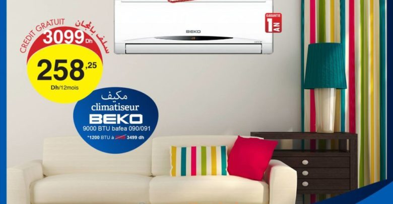 Photo of Promo Carrefour Maroc Climatiseur BEKO 3499Dhs