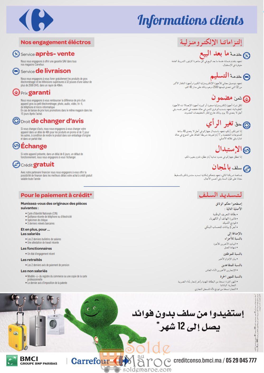 Catalogue Carrefour Maroc du 28 Juin au 18 Juillet 2018