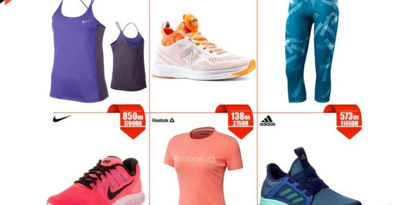 Photo of Promo Olympe Store Maroc sur une sélection Femmes jusqu'à -50% de Réduction