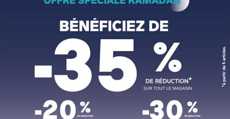 Photo of Offre Spéciale Ramadan chez GAP Maroc Jusqu'à -35% de Réduction