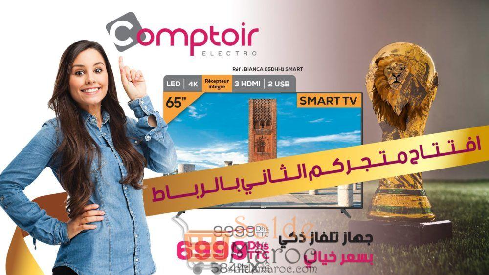 """Promo Le Comptoir Electro Smart TV BIANCA 65"""" 4K 6999Dhs au lieu de 9999Dhs"""