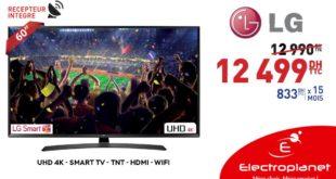"""Promo Electroplanet Smart TV LG 60"""" 4K 12499Dhs au lieu de 12990Dhs"""