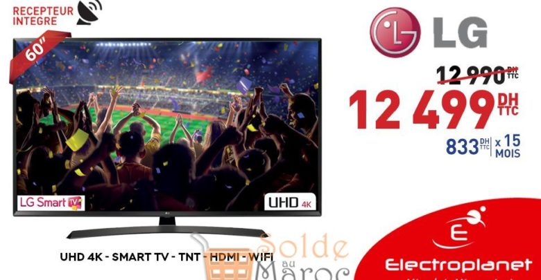 "Photo of Promo Electroplanet Smart TV LG 60"" 4K 12499Dhs au lieu de 12990Dhs"