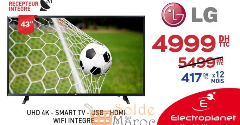 """Photo of Promo Electroplanet SMART TV LG 43"""" avec récepteur intégré 4999Dhs"""