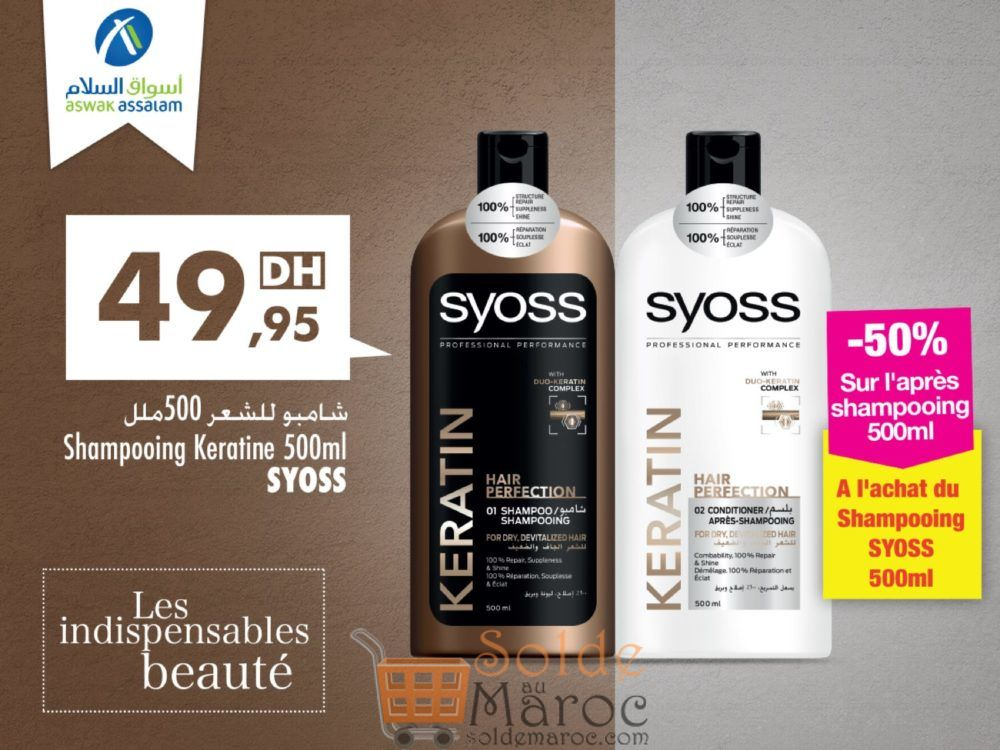 Promo Aswak Assalam -50% après shampoing SYOSS KERATIN*
