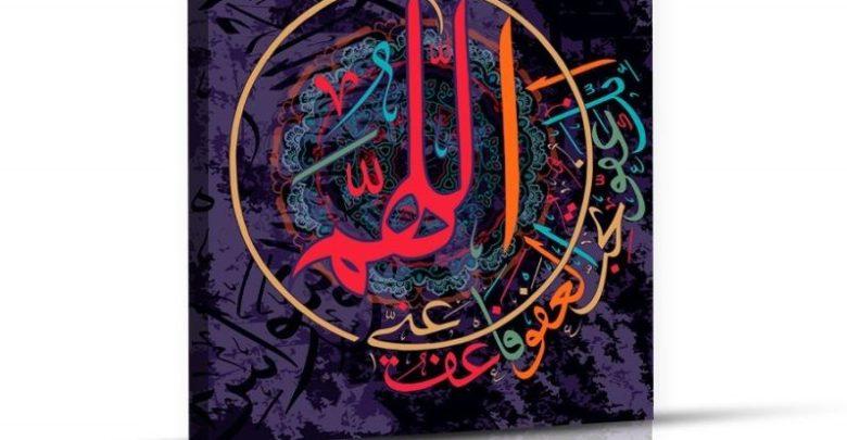 Promo Massinart Tableau décoratif Calligraphy imprimé en HD sur 223Dhs au lieu de 279Dhs