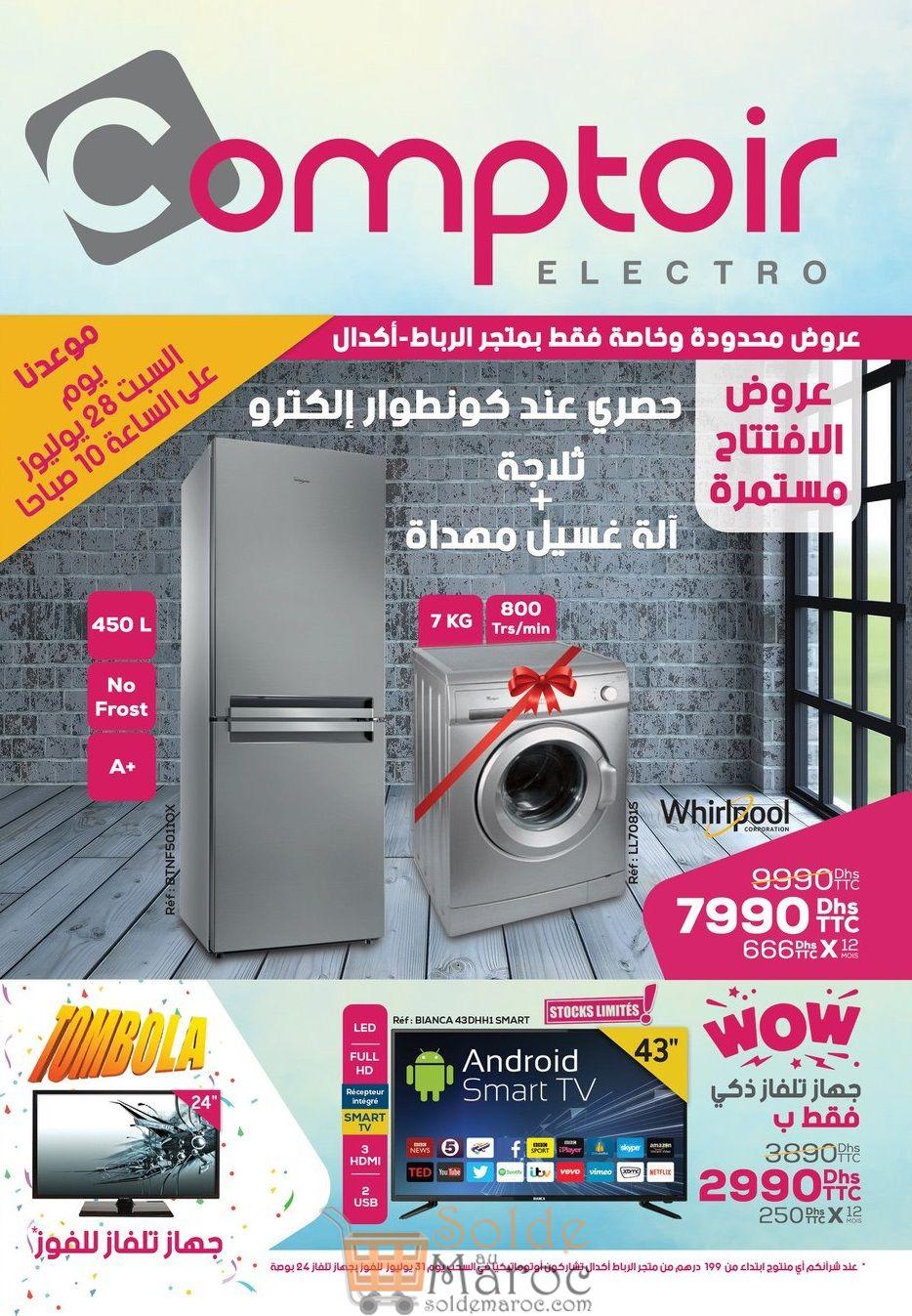 Catalogue du Samedi Le comptoir Electo Rabat Agdal