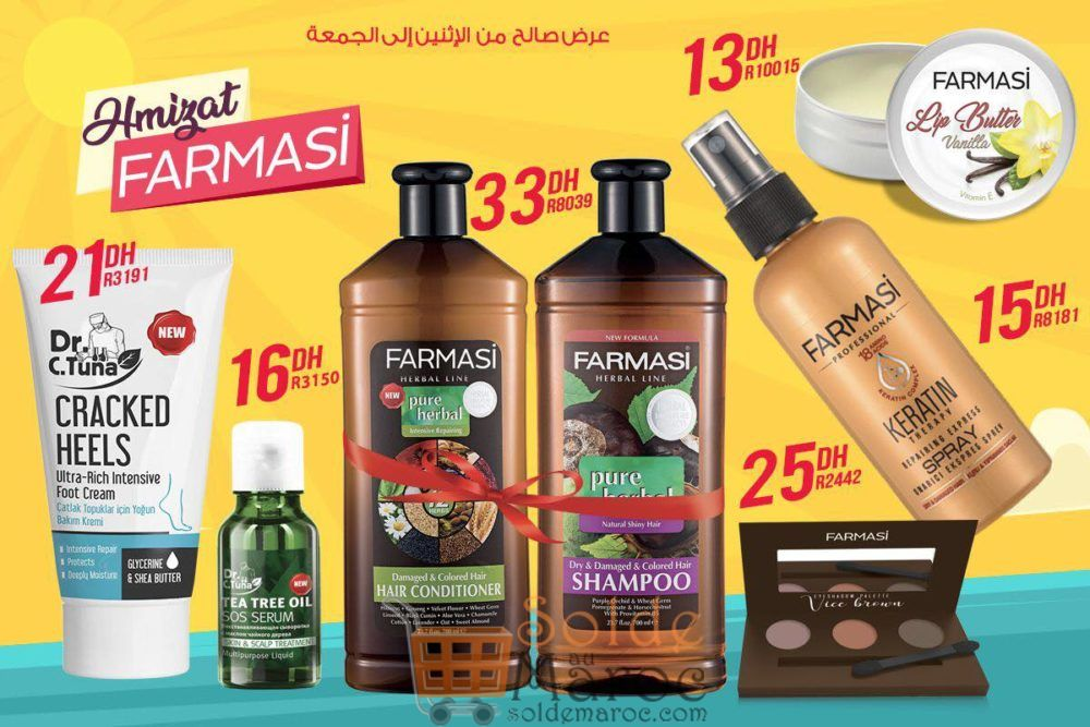 Hmizate Farmasi Maroc Dépenser 99Dhs et profiter
