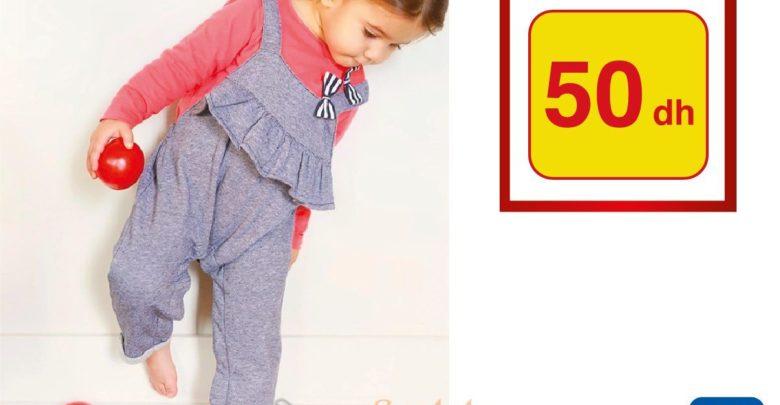 Photo of Promo Alpha55 Pyjama d'été pour Filles tout à 50Dhs
