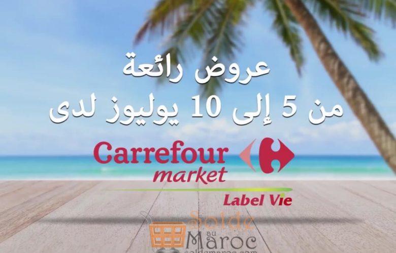 Offre Spéciale Carrefour Market Fruits et Légumes du 5 au 10 Juillet 2018