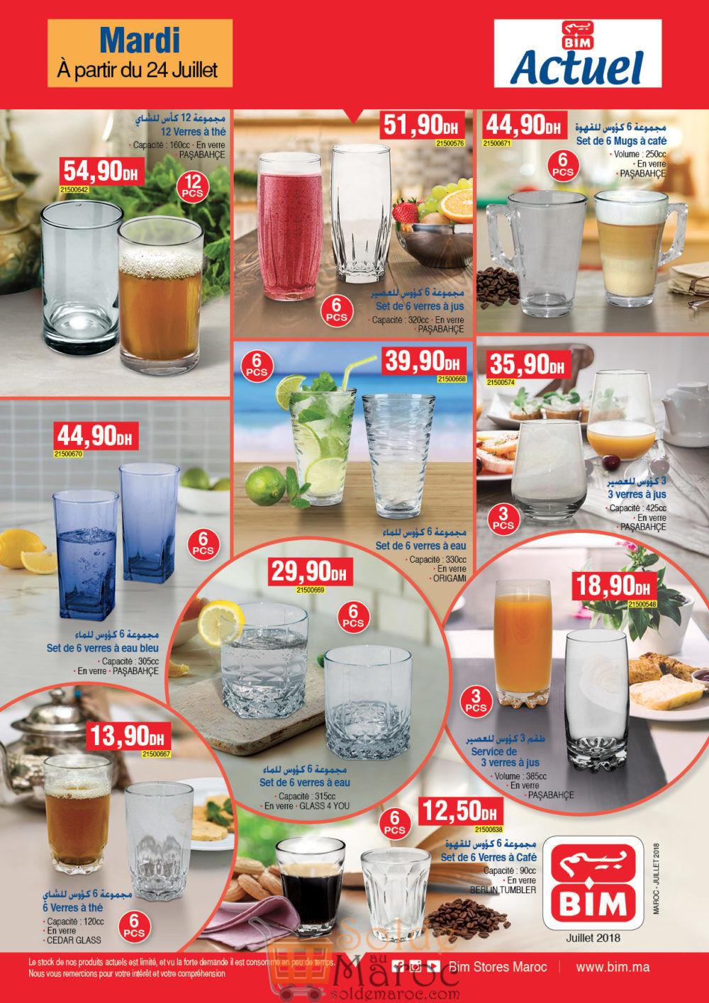 Catalogue Bim Maroc du Mardi 24 Juillet 2018
