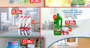 Catalogue Bim Maroc du Mardi 31 Juillet 2018