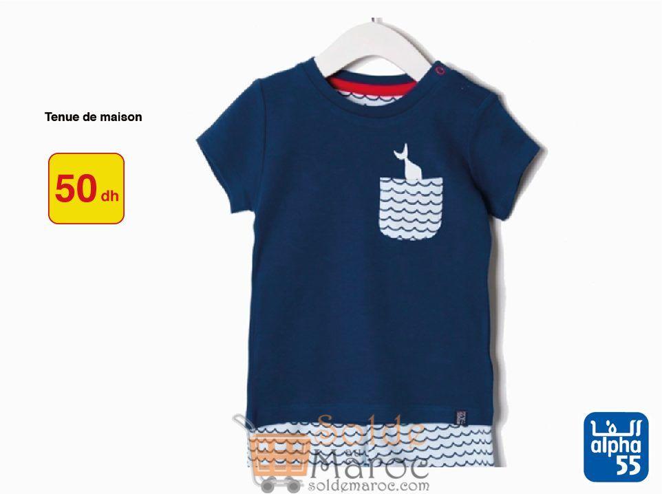 Promo Alpha55 Pyjama d'été pour Garçon tout à 50Dhs