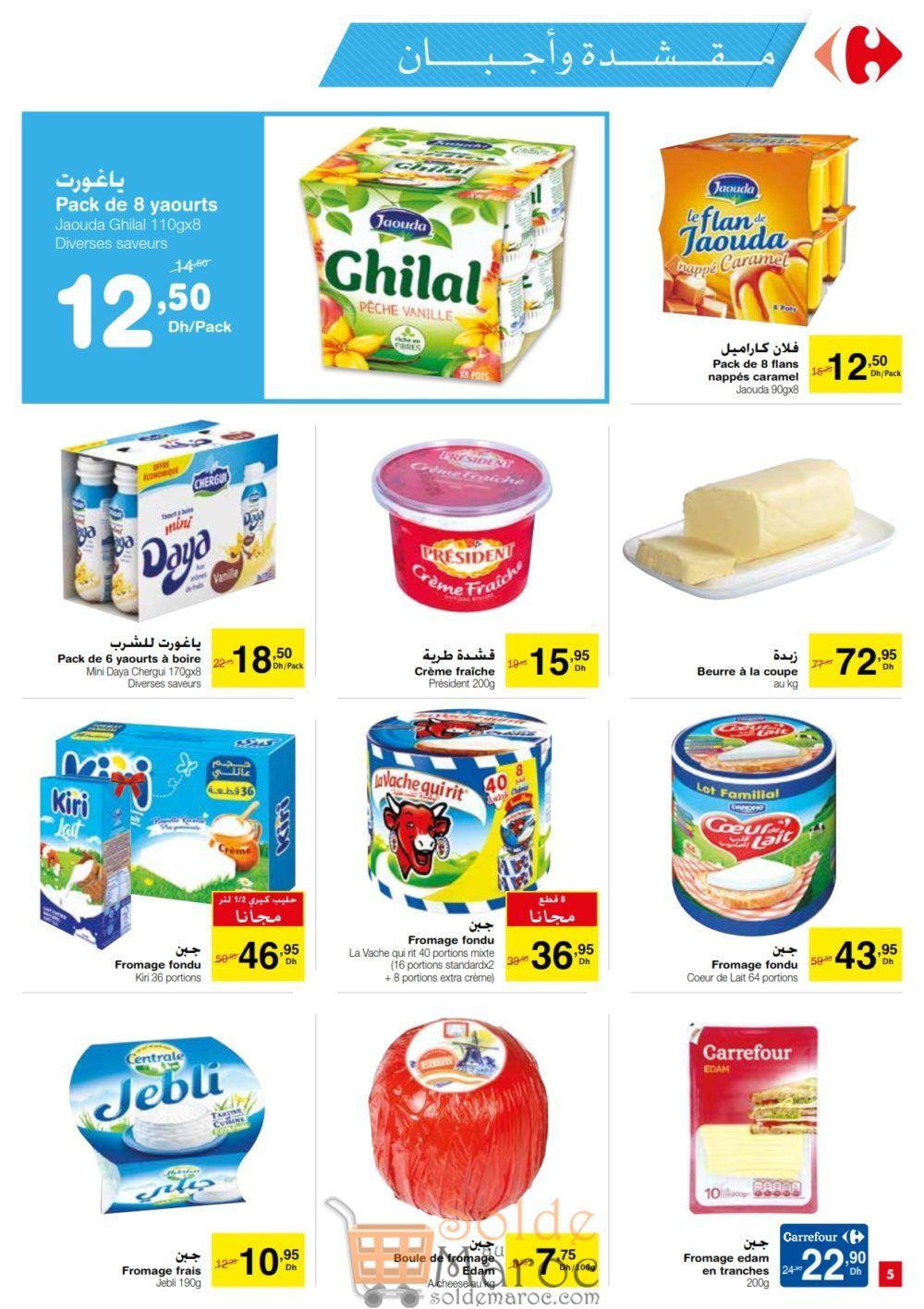 Catalogue Carrefour Market du 19 Juillet au 8 Août 2018