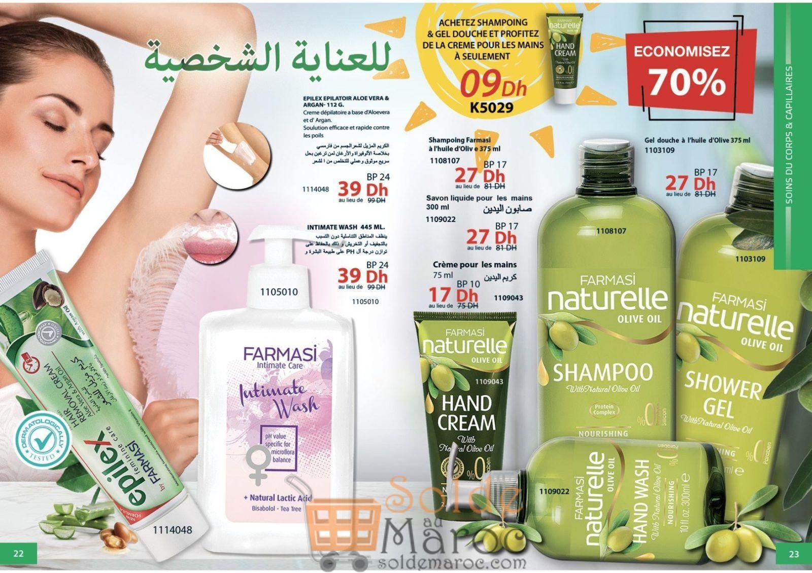 Catalogue Farmasi Maroc Août 2018