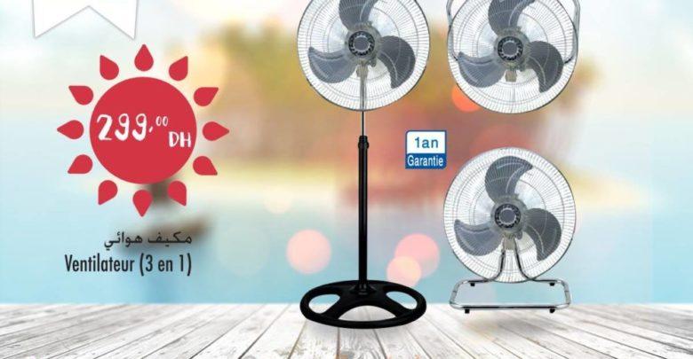 Photo of Offre Exceptionnel Aswak Assalam Ventilateur 3en1 299Dhs