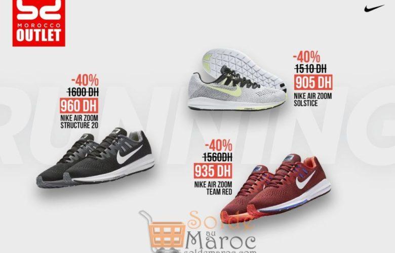 Promo BD Morocco Outlet réductions sur une sélection d'articles Nike