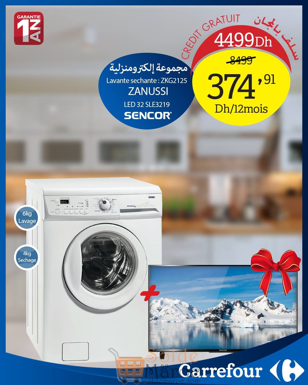 promo carrefour maroc lave linge tv led 4499dhs. Black Bedroom Furniture Sets. Home Design Ideas