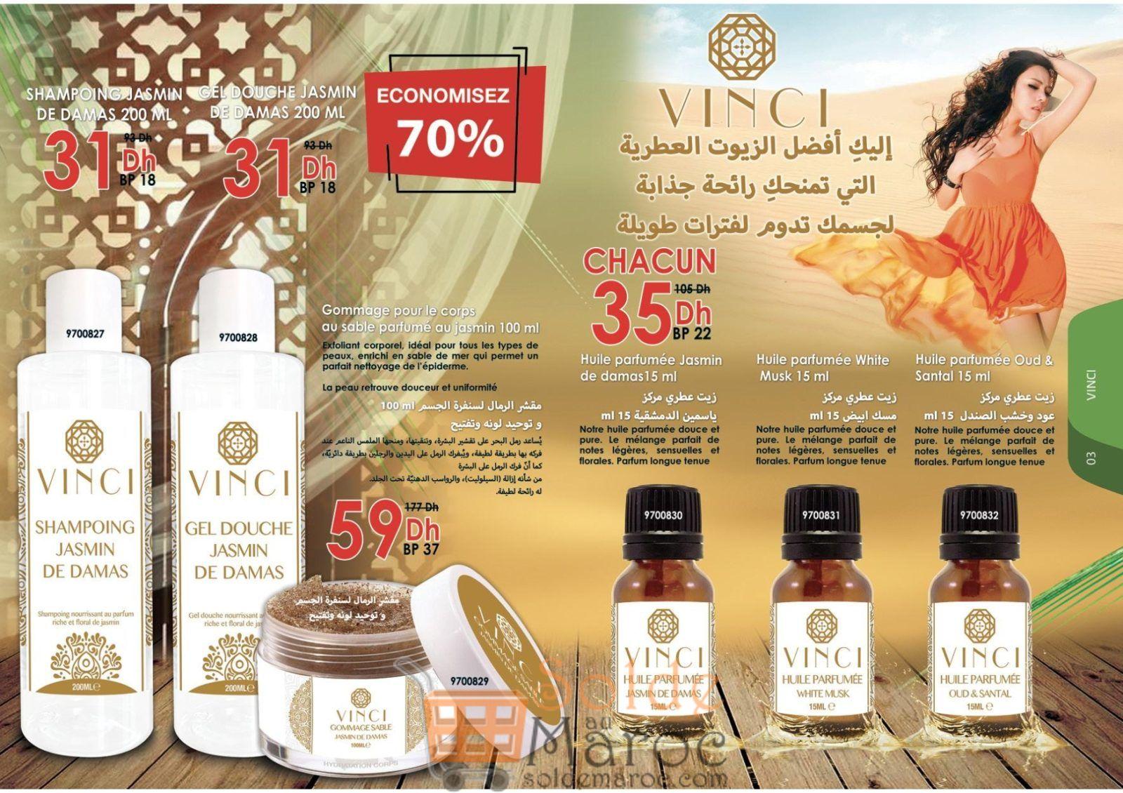 Catalogue Vinci Maroc Août 2018 – Solde et Promotion du Maroc
