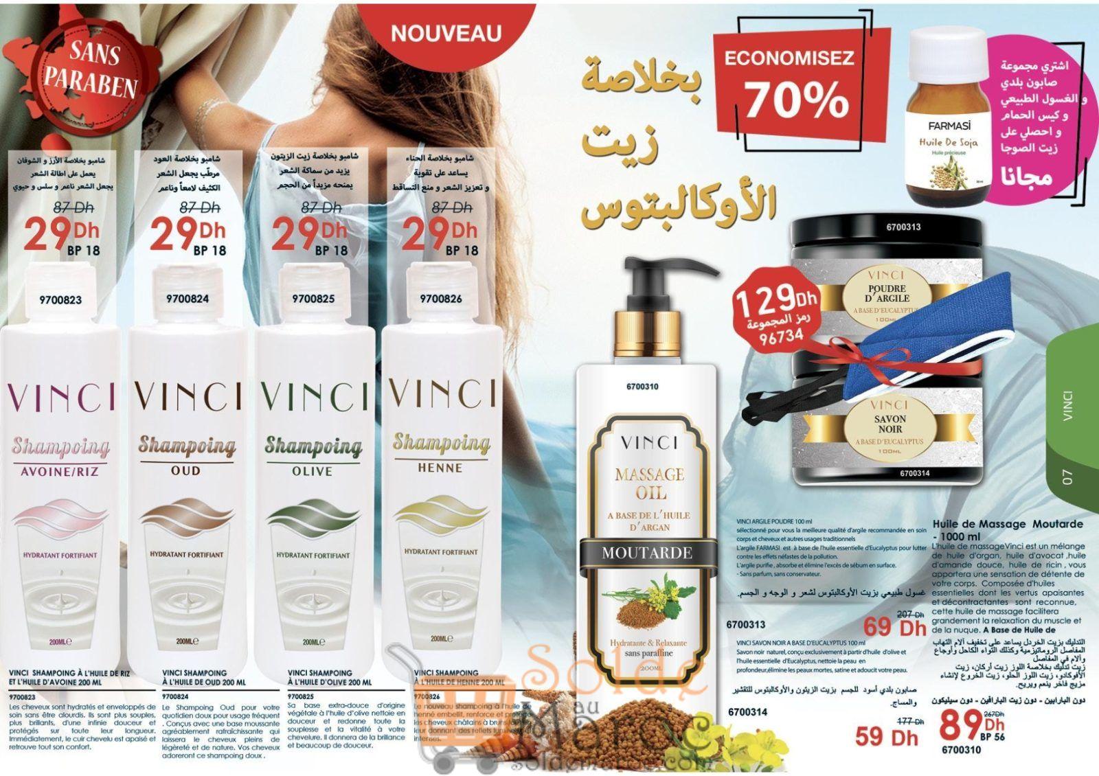 Catalogue Vinci Maroc Août 2018