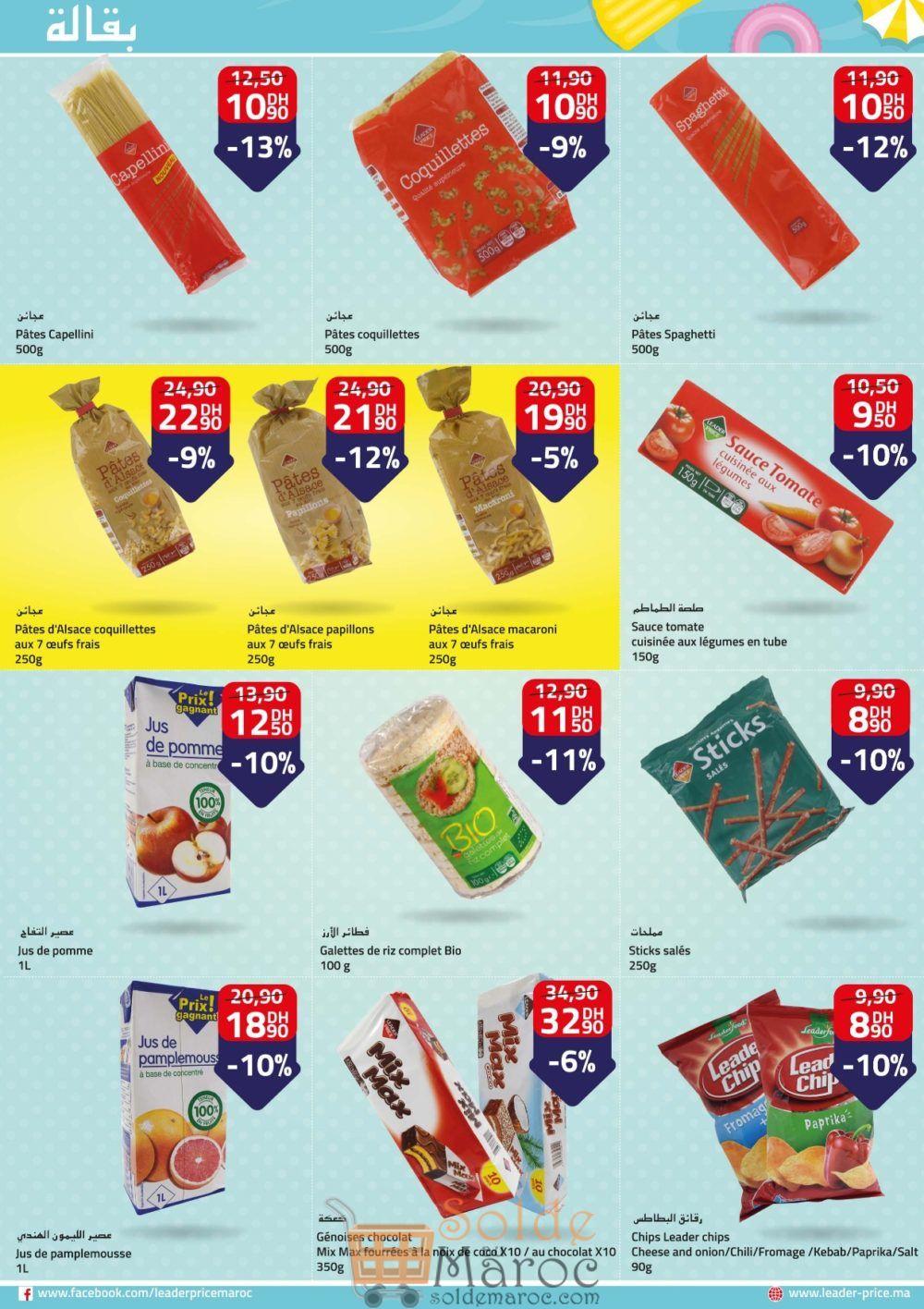 Catalogue des Soldes Leader Price Maroc du 13 au 29 Juillet 2018