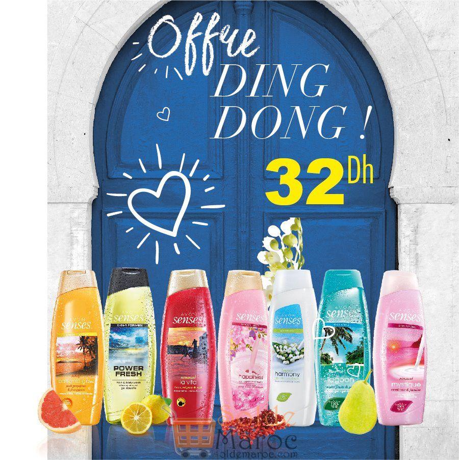 Offre Ding Dong chez Avon Maroc Gel douche 32Dhs