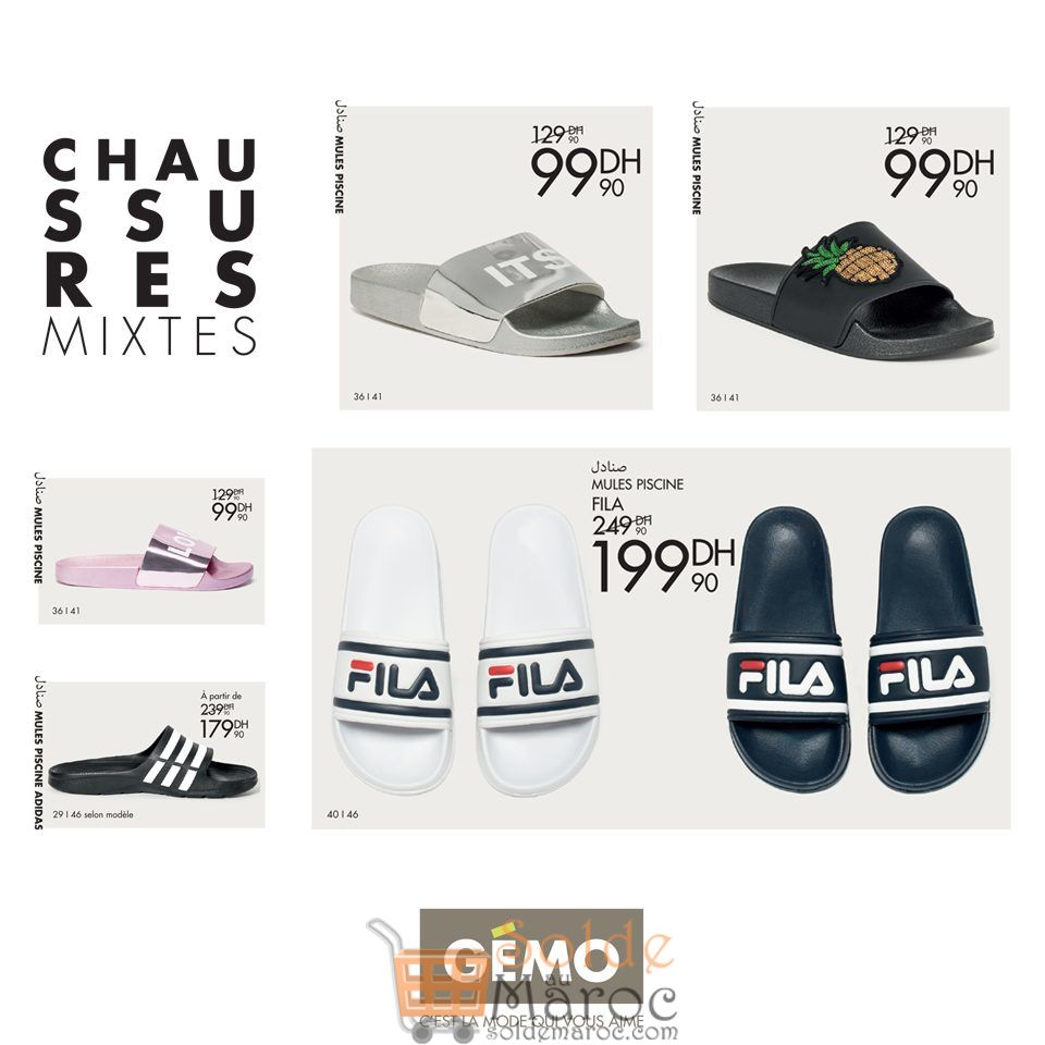 Soldes Gémo Maroc Sandales de marque