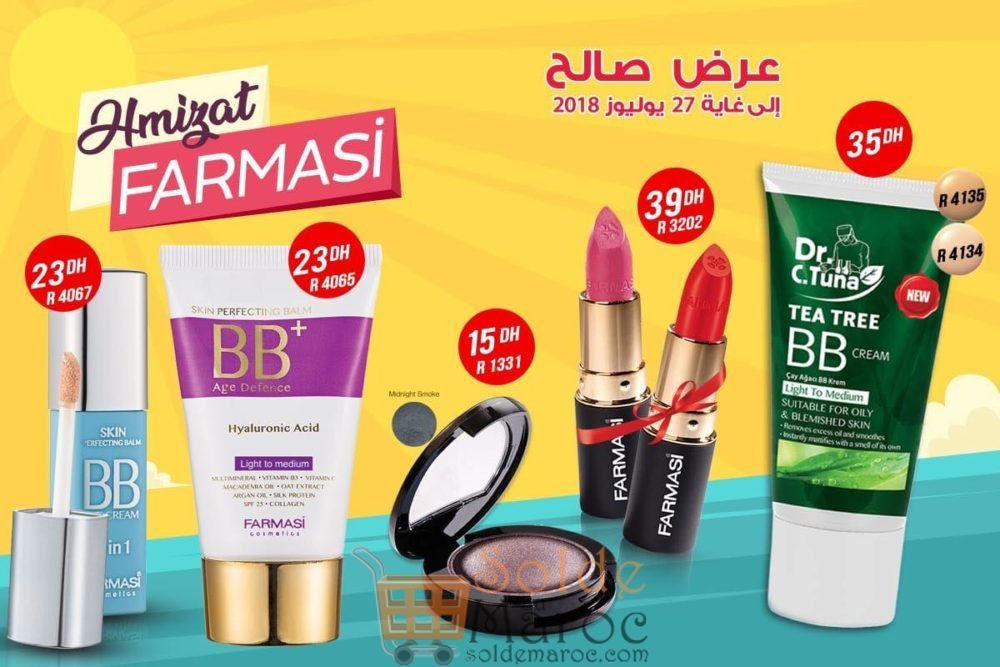 Hmizat Farmasi Maroc Jusqu'au 27 Juillet 2018