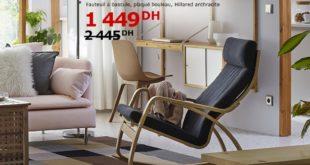 Soldes Ikea Maroc Fauteuil à bascule POÄNG Hillared anthracite 1449Dhs au lieu de 2445Dhs