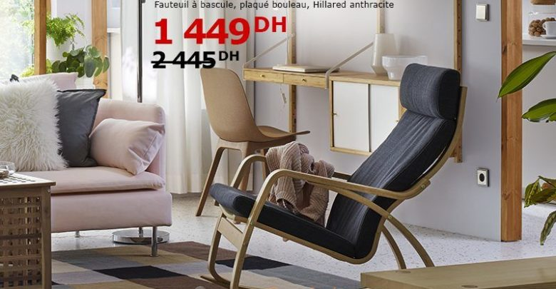Photo of Soldes Ikea Maroc Fauteuil à bascule POÄNG Hillared anthracite 1449Dhs