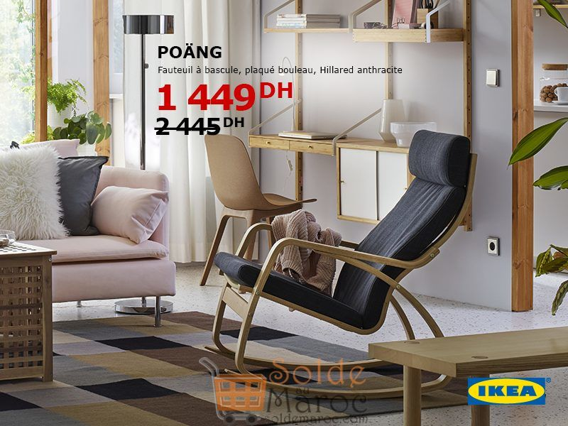 soldes ikea maroc fauteuil bascule po ng hillared. Black Bedroom Furniture Sets. Home Design Ideas