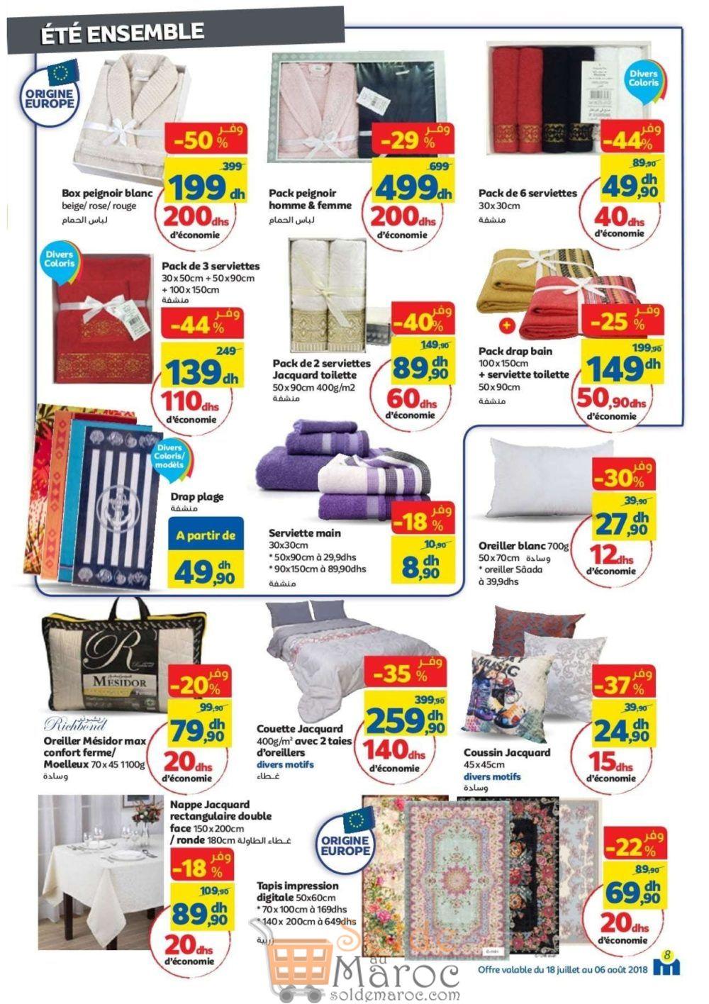 Catalogue Marjane du 18 Juillet au 6 Août 2018