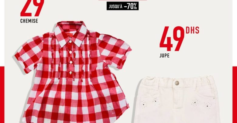 Photo of Soldes Miro Home Jupe & chemise pour filles