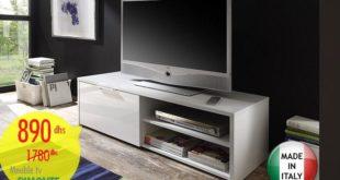Soldes Azura Home MEUBLE TV PIMONTE 122CM 890Dhs au lieu de 1780Dhs