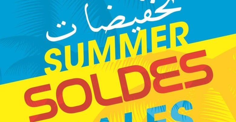 Photo of Soldes SUMMER Planet Sport Jusqu'à -40%