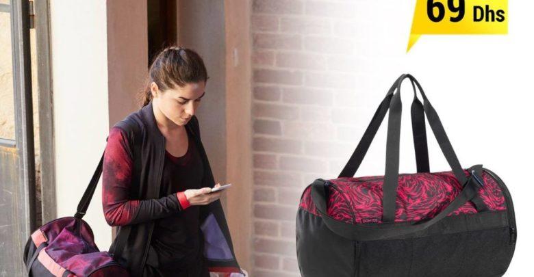 Photo of Promo Decathlon Sac fitness 20 Litres imprimé rose et noir 69Dhs
