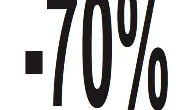 Soldes Shana Maroc 2ème Démarque Jusqu'à -70% de Réduction