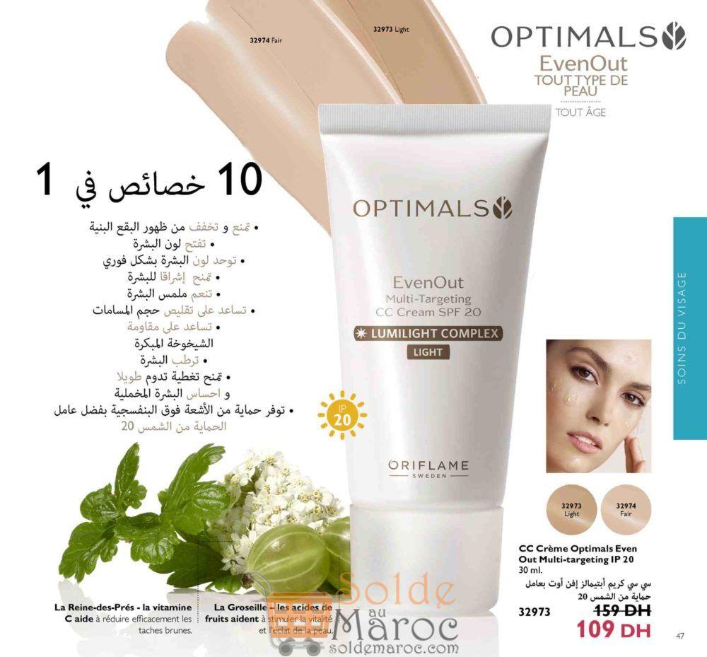 Catalogue Oriflame Maroc Août 2018