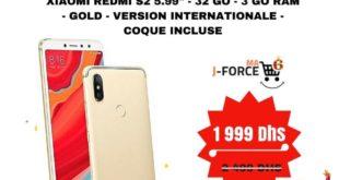 "Promo Jumia Xiaomi Redmi S2 4G 5.99"" 32Go 3Go RAM Gold Version internationale Coque incluse 1999Dhs au lieu de 2499Dhs"