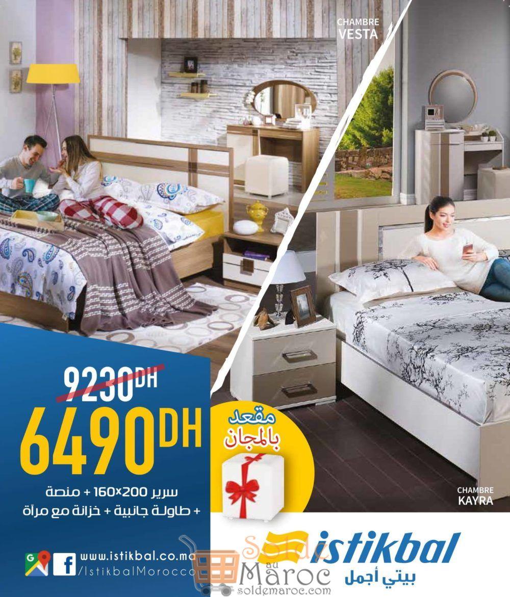 Catalogue d'été Istikbal Maroc