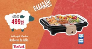 Soldes Aswak Assalam Barbecue de Table TEFAL 499Dhs au lieu de 679Dhs