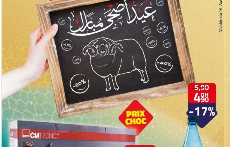 Catalogue Leader Price Maroc Spéciale عيد الأضحى du 16 Août au 3 Septembre 2018