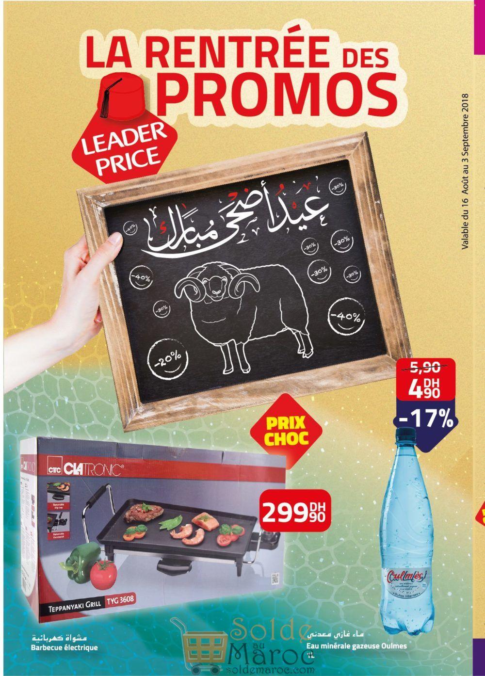 Catalogue Leader Price Maroc du 16 Août au 3 Septembre 2018