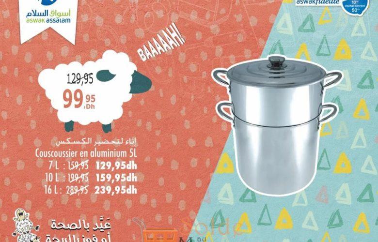 Soldes Aswak Assalam Couscoussier en Aluminium 5L 99Dhs au lieu de 129Dhs