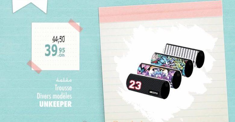 Photo of Promo Aswak Assalam Trousse UNKEEPER 39Dhs au lieu de 44Dhs